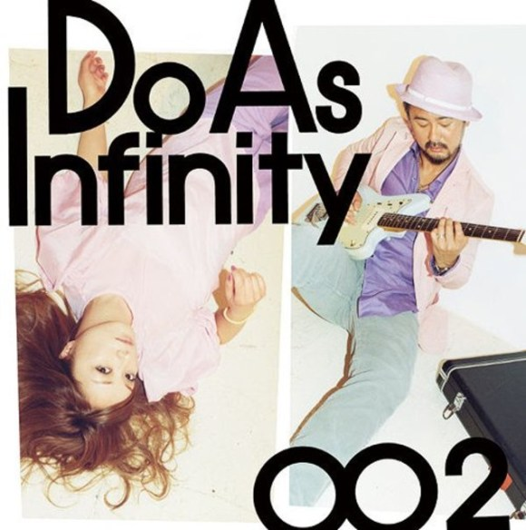 Do As Infinity - ∞2
