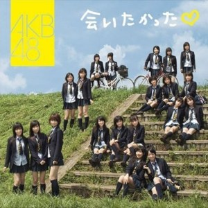 AKB48 – Aitakatta (会いたかった; I Wanted to Meet You) [Single]