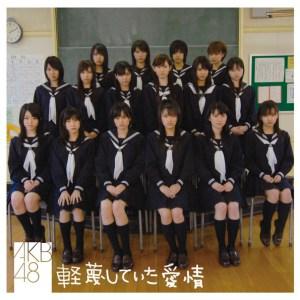 AKB48 - Keibetsu Shiteita Aijou (軽蔑していた愛情; Scorned Love)