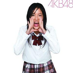 AKB48 - Oogoe Diamond (大声ダイヤモンド; Diamond Shout)