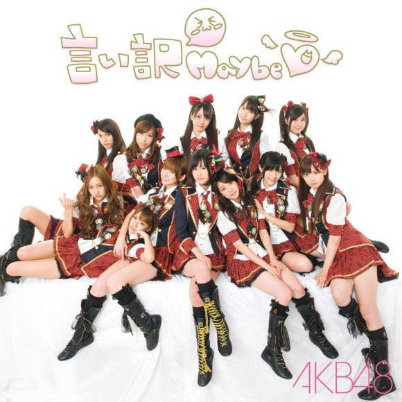AKB48 - Iiwake Maybe (言い訳 Maybe; Maybe It's an Excuse)