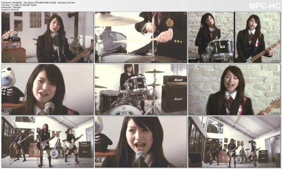 SCANDAL - Koi Moyou (恋模様) [480p]  Vorbis]