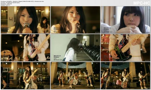 SCANDAL - Namida no Regret (涙のリグレット) [720p]  [PV]