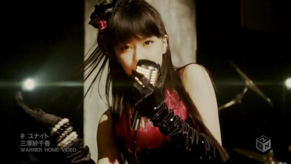 Download Sachika Misawa - Unite [720p]   [PV]