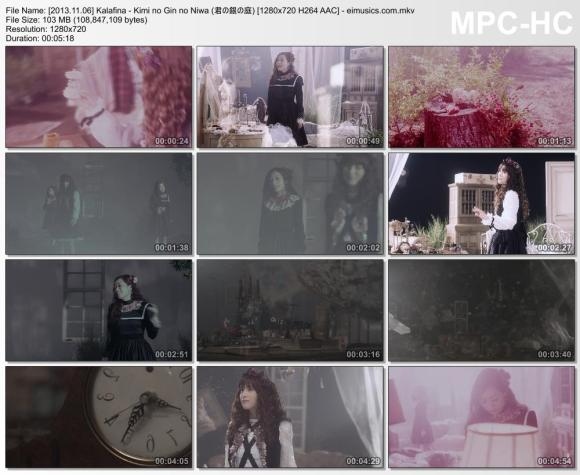 Download Kalafina - Kimi no Gin no Niwa (君の銀の庭) [720p]   [PV]