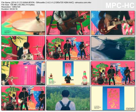 Download KANA-BOON - Silhouette (シルエット) [720p]   [PV]