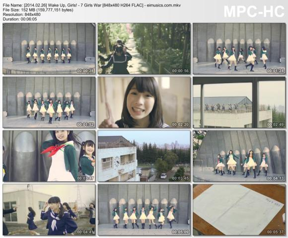 Download Wake Up, Girls! - 7 Girls War [480p]   [PV]