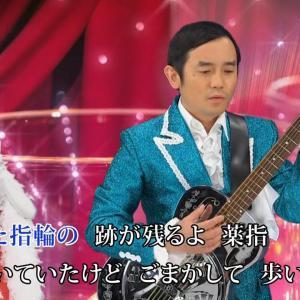 Download Yuzu - Yogiri no Isezakichou ~Ai no Shinsekaihen~ [1280x720 H264 AAC] [PV]
