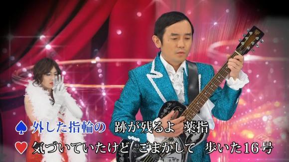 Download Yuzu - Yogiri no Isezakichou ~Ai no Shinsekaihen~ [720p]   [PV]