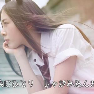 Chelsy – I Will [720p] [PV]