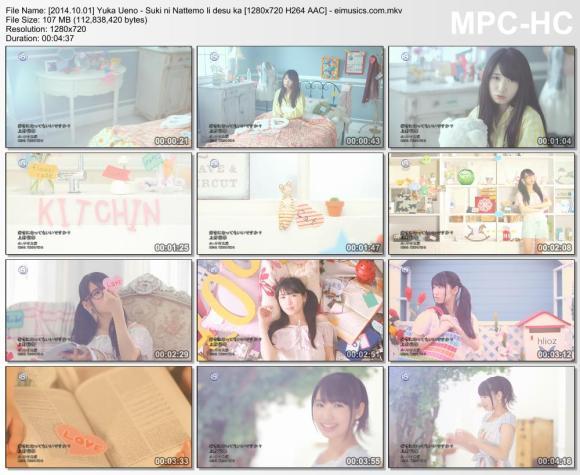 Download Yuka Ueno - Suki ni Nattemo Ii desu ka? [720p]   [PV]
