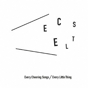 Download Every Little Thing - Every Cheering Songs [Album]