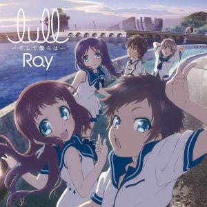 RAY – lull ~Soshite Bokura wa~ (lull~そして僕らは~) [Single]
