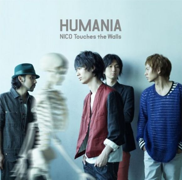 Download NICO Touches the Walls - HUMANIA [Album]