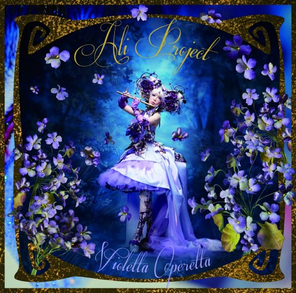 Download ALI PROJECT - Violetta Operetta [Album]