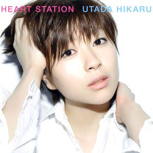 Utada Hikaru – HEART STATION [Album]
