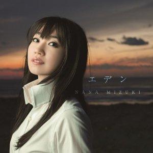 Nana Mizuki - Eden