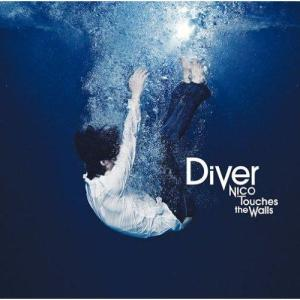 NICO Touches the Walls – Diver [Single]