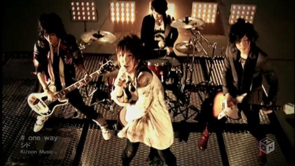 Download SID - one way [720p]   [PV]