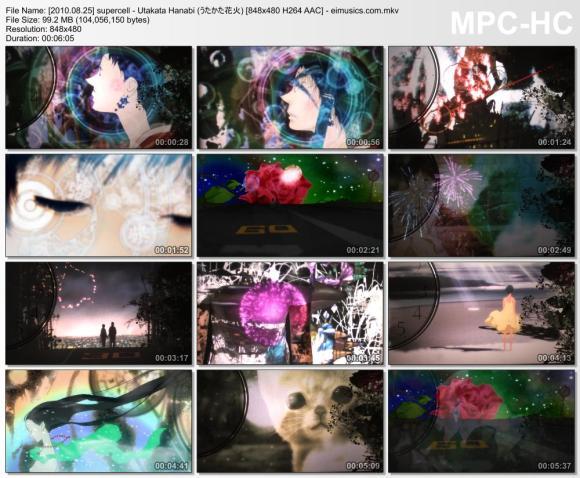 Download supercell - Utakata Hanabi (うたかた花火) [480p]   [PV]