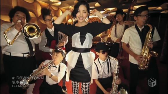 Download Maaya Sakamoto - DOWN TOWN [720p]   [PV]