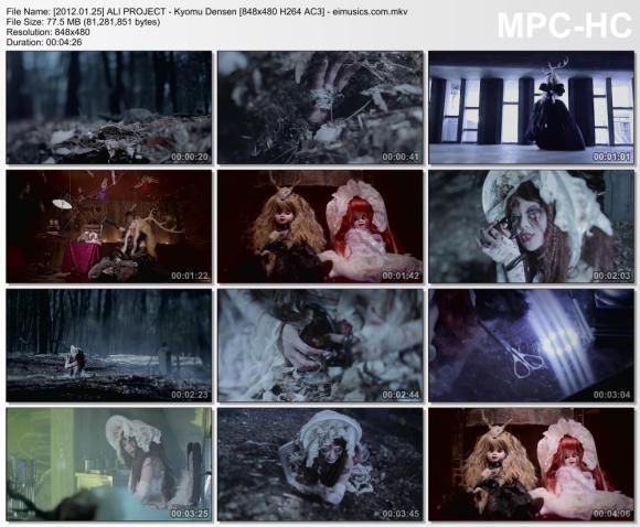 Download ALI PROJECT - Kyomu Densen [480p]  [PV]