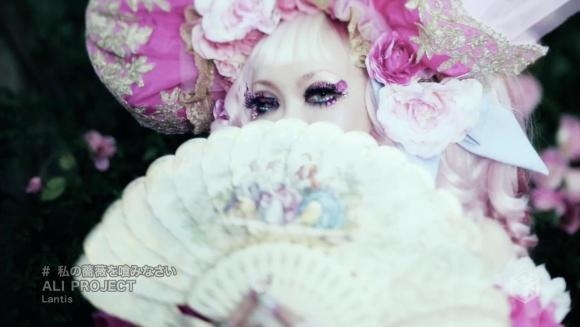Download ALI PROJECT - Watashi no Bara wo Kaminasai [720p]   [PV]