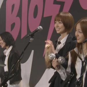 Download AKB48 - GIVE ME FIVE! [1280x720 H264 AAC] [PV]