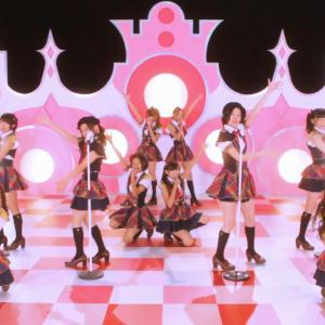 Download AKB48 - New Ship [1280x720 H264 FLAC] [PV]