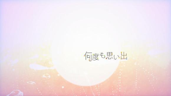 Download Nagi Yanagi - Vidro Moyou [720p]   [PV]