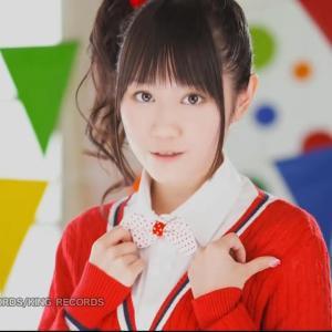 Download YuiKaori - Kimi no Yell (君のYell) [1280x720 H264 AAC] [PV]