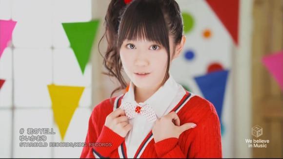 Download YuiKaori - Kimi no Yell (君のYell) [720p]   [PV]
