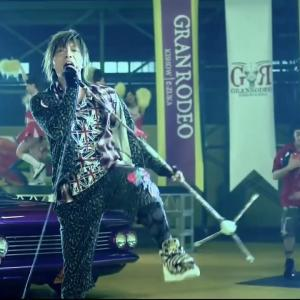 Download GRANRODEO - Can Do [1280x720 H264 AAC] [PV]