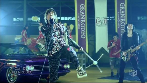 Download GRANRODEO - Can Do [720p] [PV]