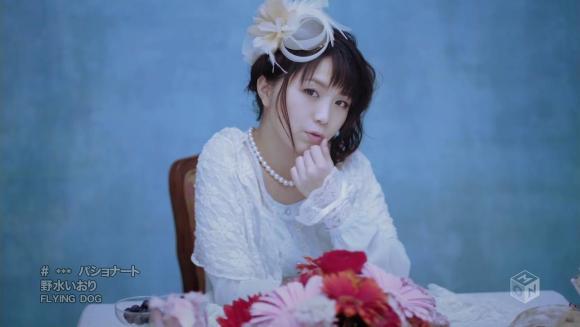 Download Iori Nomizu - *** Passionate [720p]   [PV]