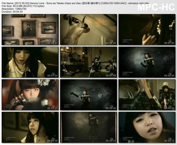 Download Haruna Luna - Sora wa Takaku Kaze wa Utau (空は高く風は歌う) [720p]   [PV]