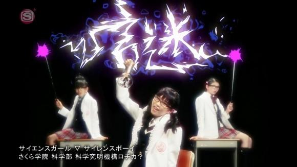 Download Sakura Gakuin - Science Girl Silence Boy (サイエンスガール ▽ サイレンスボーイ) – Kagaku Kyumei Kiko Logica? [720p]   [PV]