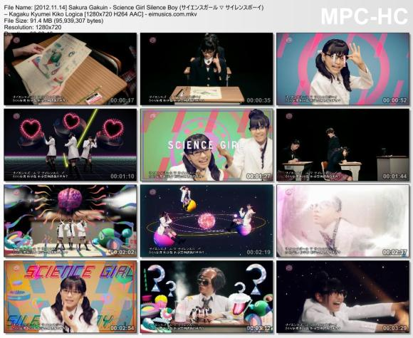 Download Sakura Gakuin - Science Girl Silence Boy (サイエンスガール ▽ サイレンスボーイ) – Kagaku Kyumei Kiko Logica? [720p]   [PV]