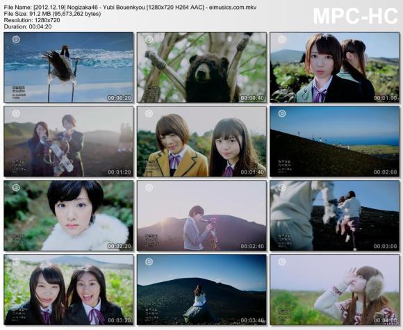 Download Nogizaka46 - Yubi Bouenkyou [720p]   [PV]