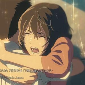 Download Hata Motohiro - Kotonoha -Makoto Shinkai Director Cut- [1280x720 H264 AAC] [PV]