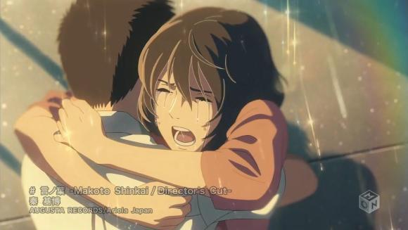 Download Hata Motohiro - Kotonoha -Makoto Shinkai Director Cut- [720p]   [PV]