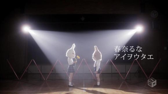 Download Haruna Luna - Ai wo Utae (アイヲウタエ) [720p]   [PV]