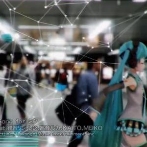 Mitchie M feat. Rin, Len, Luka, KAITO, MEIKO – Birthday Song for miku [720p] [PV]