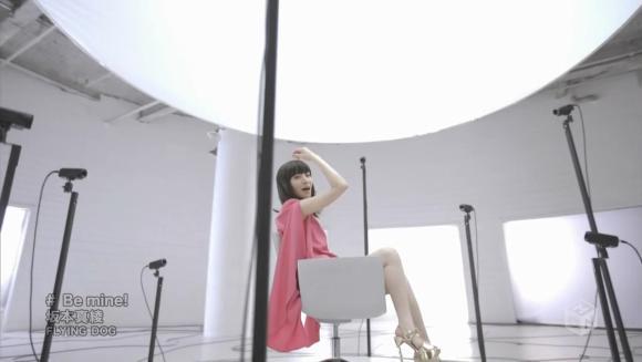 Download Maaya Sakamoto - Be mine! [720p]   [PV]
