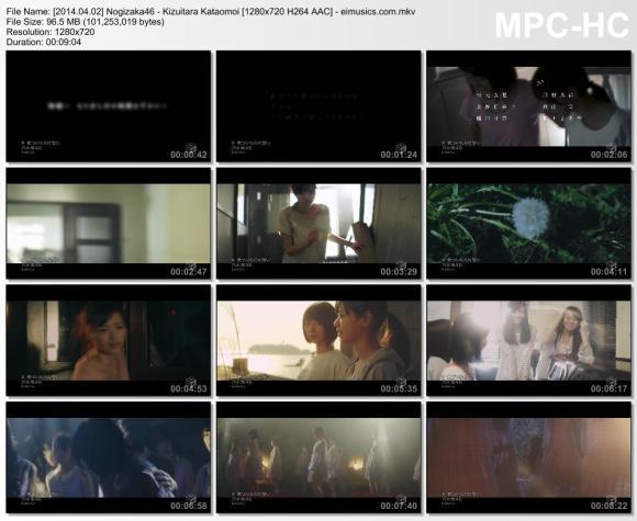 Download Nogizaka46 - Kizuitara Kataomoi [720p]   [PV]