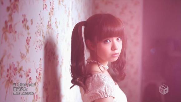 Download Haruna Luna - Startear [720p]   [PV]
