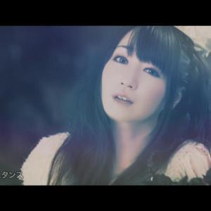 Download Nana Mizuki - Kindan no Resistance [1280x720 H264 AAC] [PV]