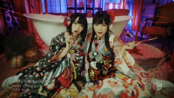Download petit milady - Hi no Ito Rinne no GEMINI [720p]   [PV]