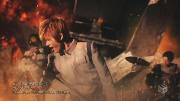 Download Customize - Hitosuji no Hikari [720p]   [PV]