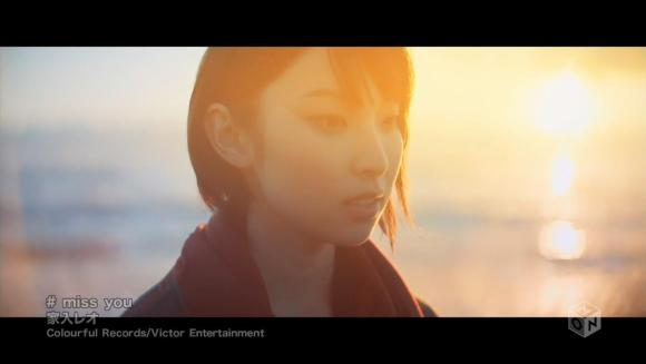 Download Leo Ieiri - miss you [720p]   [PV]